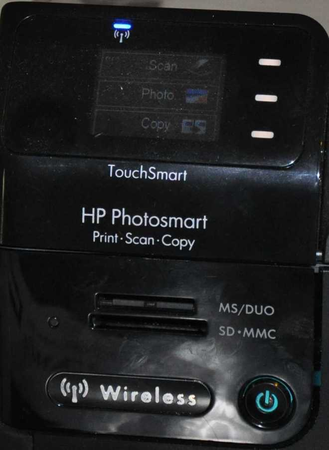 HP_1851